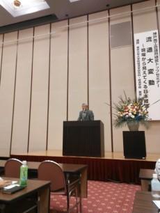 2014.6.20伊藤元重先生(セミナー)